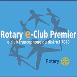 eclub-rotary